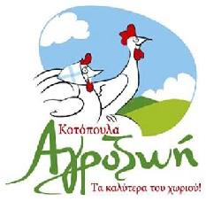 agroz2